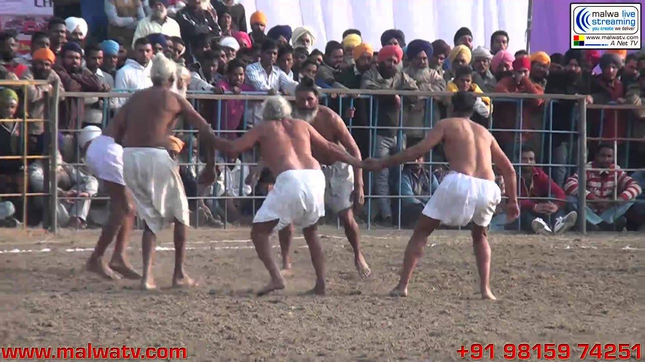 KHOKHAR FAUJIAN (Batala - Gurdaspur) Kabaddi Tournament - 2014