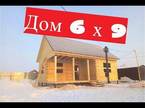 Сруб 6 х 9 за 560 т.р ?! Фундамент по акции! Строим дом зимой!