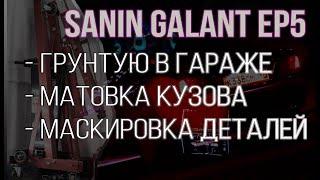 Восстановление и ремонт Mitsubishi Galant 8 1998 #SaninGalantDay5&6&7&8(, 2017-01-07T20:38:17.000Z)