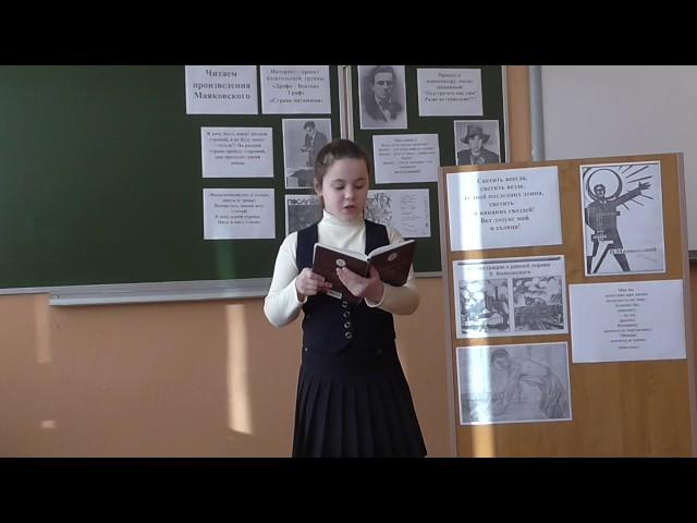 Изображение предпросмотра прочтения – ДарьяКоровникова читает произведение «Ночь» В.В.Маяковского
