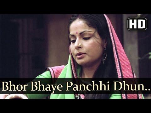 Bhor Bhaye Panchhi Dhun - Aanchal Songs - Rajesh Khanna - Rakhee & Amol Palekar- Lata Mangeshkar