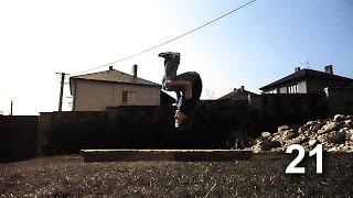 Backflip Progression   by Leap