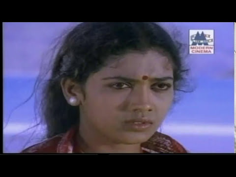 Poguthe Poguthe   Kadalora Kavithaigal
