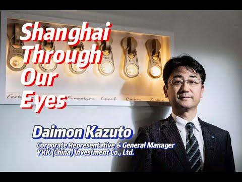 Shanghai Through Our Eyes -- EP033