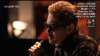 http://exile.jp/ 「Beautiful Gorgeous Love」&「First Liners」両A面...