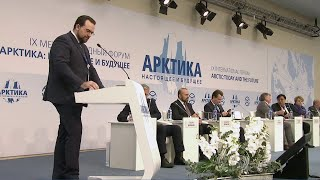 В Санкт-Петербурге проходит международный форум