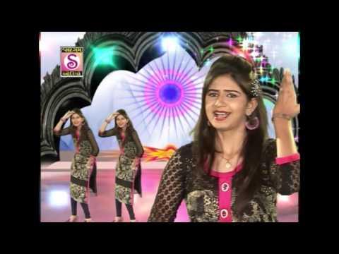 Kinjal Dave No Zapato | Ahmedabad Na Baar Darwaja | Gujarati Dj Song