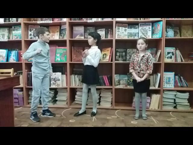 Изображение предпросмотра прочтения – «Родничок» читают произведение «Волк и Ягнёнок» И.А.Крылова