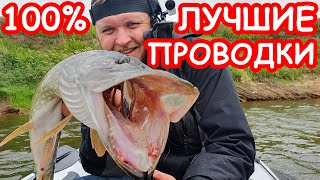 Как легко поймать щуку Приманки и проводки на щуку Рыбалка 2019