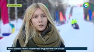 """Мир. Новости. Горки в парке """"Сокольники"""""""