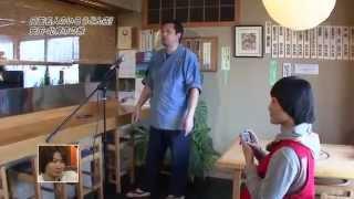 御亭茶屋にハナタレナックスの安田顕さんが・・・散々髪型を馬鹿にしましたが逆に受けて笑いが止まらない和やかな時間一日限りの友になりま...