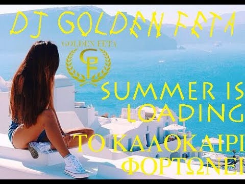 GREEK MIX #5 - SUMMER IN GREECE 2019 LOADING    MIX - DJ GOLDEN FETA