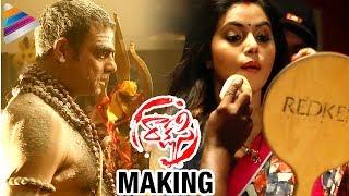 Rakshasi Movie Making | Poorna | Abhimanyu Singh | Latest 2017 Telugu Movie | Telugu Filmnagar
