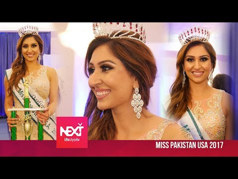 Miss Pakistan USA 2017 - Washington DC - Final Moments
