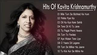 Hit Song of Kavita krishnamurti♤Best collection of Kavita krishnamurti♤Evergreen hindi song