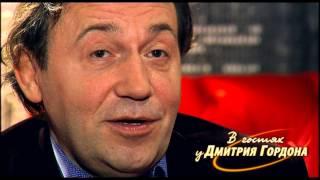 Евгений Кемеровский В гостях у Дмитрия Гордона 1 2 2012