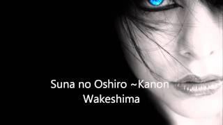 Suna no Oshiro FULL ~Kanon Wakeshima