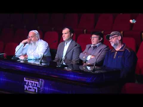 הקול הבא - ראובן בקר I עושים תשובה I שלב חצי הגמר Hakol Haba - Reuven Becker I Osim Tshuva I
