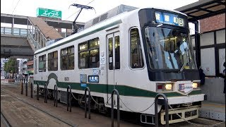 【4K】響くVVVFサウンド!熊本市交通局8800形8801号車・8802号車(三菱GTO-VVVF)、9700形、0800形、1350形、8500形、9200形到着・発車シーン集