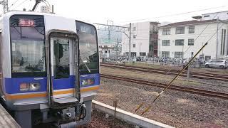 南海高野線 橋本駅1000系+8300系(1051+8315編成) 急行なんば行 発車