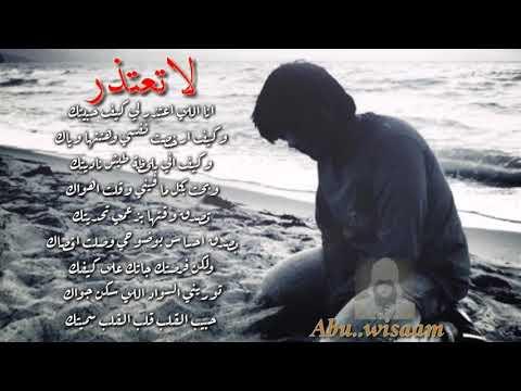 لاتعتذر انا اللي اعتذر لي كيف حبيتك .. حبيب القلب قلب القلب سميتك