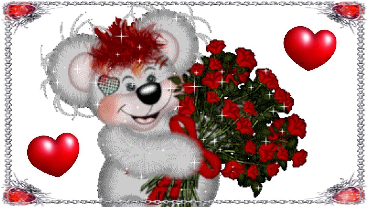 buket ruža za rođendan Buket ruža za tebe   YouTube buket ruža za rođendan