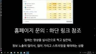 정한별 Vlog 일상 홈페이지 제작 중190704목요일