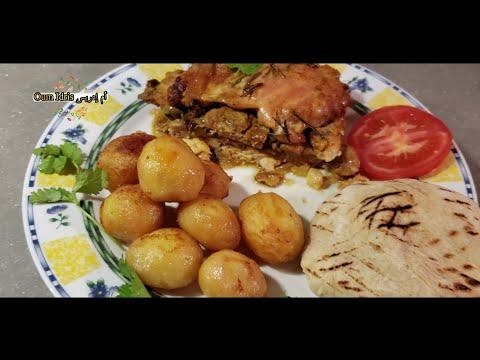 hauts-de-cuisses-de-poulet-sans-os-à-la-moutarde-au-four