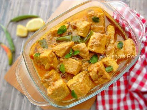 ভাপা ডিমের কোরমা || নারকেল দুধে ডিমের কোর্মা || Vapa Dimer Korma || Egg Curry with Coconut Milk