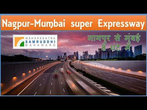 Mumbai Nagpur Super Expressway update 2020 | Maharashtra Samruddhi Mahamarg | Papa Construction