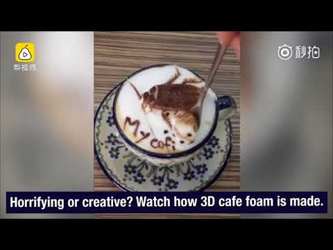 Horrifying or creative? Café in S. China's Taiwan invented this 3D latte cockroach