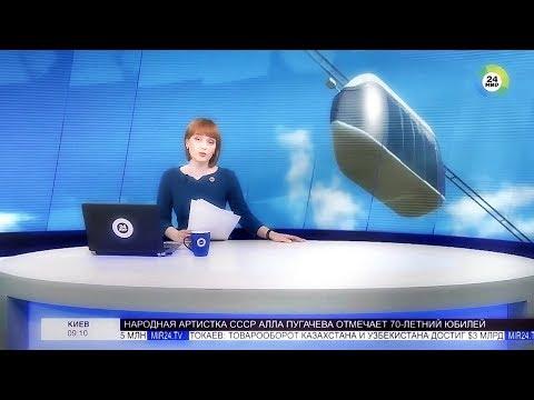 """🌏 МИРОВОЙ ТРАНСПОРТ SkyWay 📹 ТЕЛЕКАНАЛ """"МИР""""❗"""