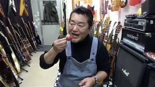 中古ギター専門店「ギターフロンティア」 お問い合わせ 025-383...