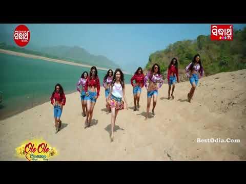 Love Fever Song New Odia Film Ole Ole Dil Bole