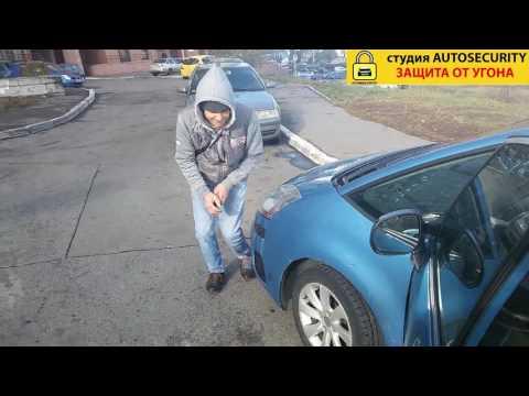 Видео как угнать авто