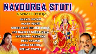 Navratri Pooja, Navdurga Stuti By Anuradha Paudwal Full Audio Songs Juke Box