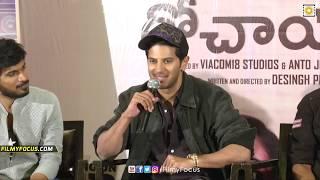 Kanulu Kanulanu Dochayante Movie Press Meet | Dulquer Salmaan, Ritu Varma