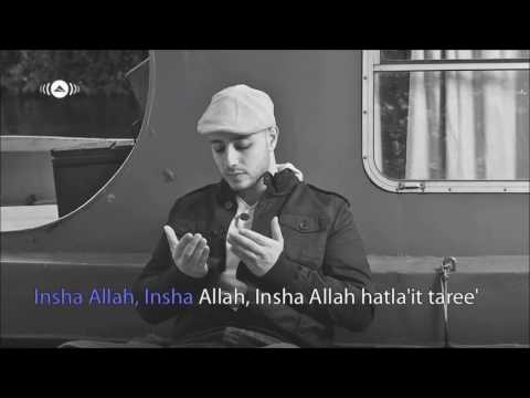 Maher Zain Insha Allah Arabic Vocals Only No Music إن شاء الله