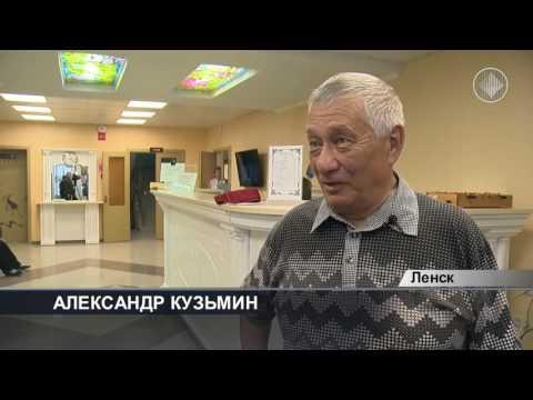 """Завершение реконструкции санатория-профилактория """"Кедр"""""""