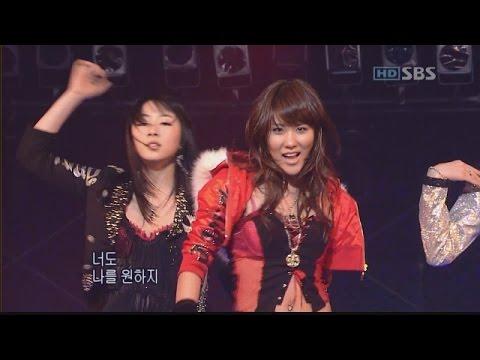 060402 천상지희(CSJH The Grace) - What U Want + The Club @ Inkigayo