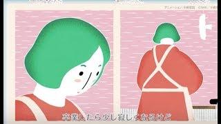 2017年9月6日発売 半崎美子1st Single「サクラ〜卒業できなかった君へ〜」トレイラー