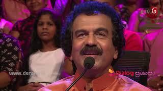 Dialog Prashansa Derana 60 Plus | 26th January 2019 Thumbnail