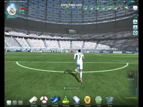สอนยิงไขว้ Fifa Online 3