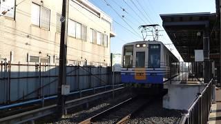 えちぜん鉄道 MC5001形5001 田原町駅