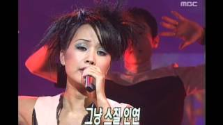 Uhm Jung-hwa - Rose of betrayal, 엄정화 - 배반의 장미, MBC Top Music 19970614