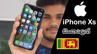 iPhone Xs Unboxing & Full Review - සිංහලෙන්