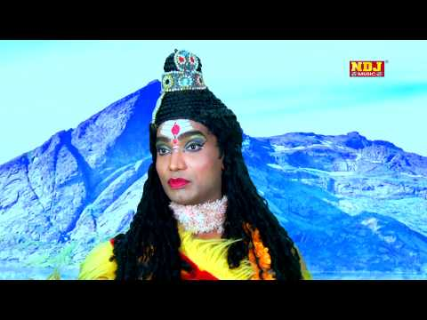 Tu Raja Ki Chhori Se | Religious Haryanvi Shiv Bhajan | Pawan Rathor | NDJ Music