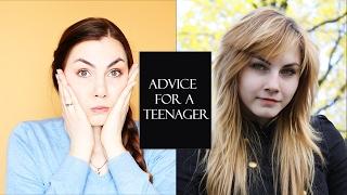 Советы себе-подростку: цветные линзы, грибы в ушах, стресс и др.
