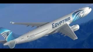 مصر للطيران : تم العثور على دخان داخل الطائرة و البحث ما زال مستمر عن الصندوق الأسود