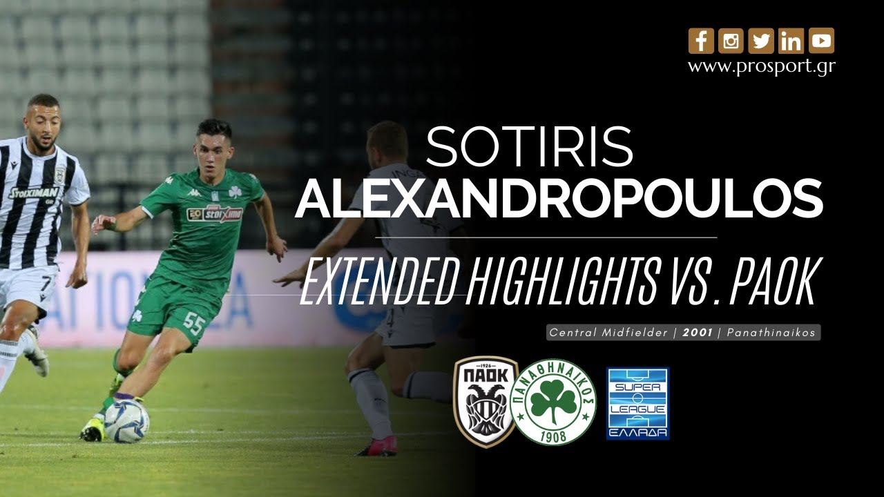 Top performance of Alexandropoulos vs. PAOK